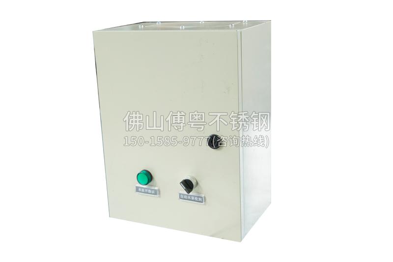 自动供水(排水)控制箱